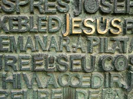 inscriptions: Inscriptions on Sagrada Familia gates, Jesus Editorial