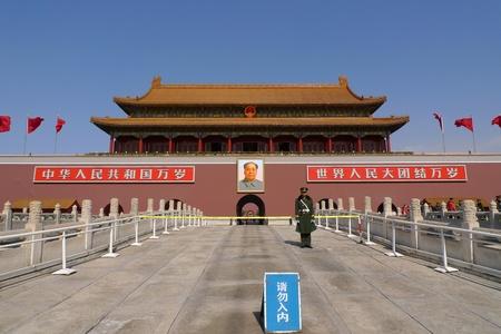 Beijing, China. März 2012: Tiananmen-Tor der Verbotenen Stadt. Eines der politischen Wahrzeichen Chinas.