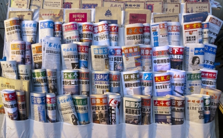 BEIJING - MARCH 12: Chinese newspapers in a newsstand on March 12, 2012 in Beijing, China. 에디토리얼