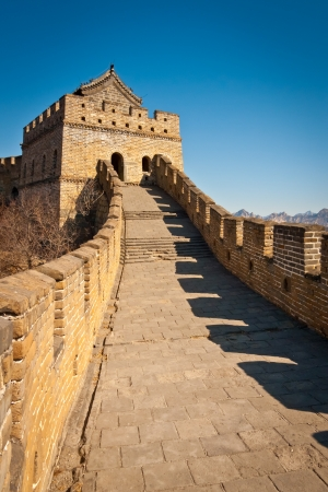 Restored Great Wall Tower at Mutianyu, near Beijing, China photo