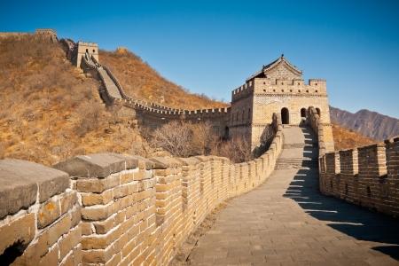 Restaurato Torre Grande Muraglia a Mutianyu, vicino a Pechino, Cina Archivio Fotografico - 17591949