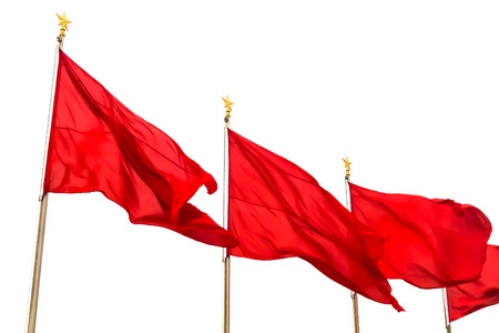 Communist: Chinese red flags, Tiananmen square, Beijing, China