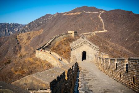Restored Great Wall at Mutianyu, near Beijing, China