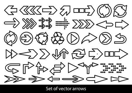 Vector set of black arrows on a white background. Çizim
