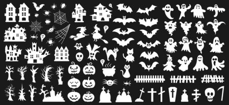 Set of silhouettes of Halloween on a black background. Vector illustration