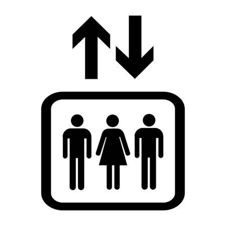 Elevator icon, isolated on white background. Vector illustration.