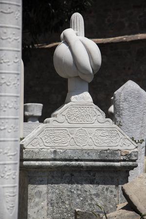 Tomb Stock Photo