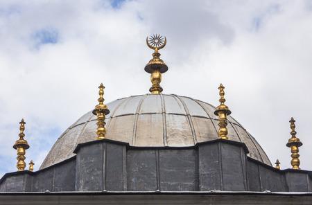 hua: Dome minaret