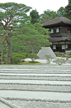 Japanese garden of Ginkaku-ji Temple