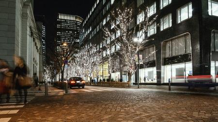 Nachtmening van het Marunouchi-bedrijfsdistrict in Tokyo