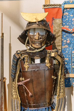 Traditional armor and battle surcoat of the samurai