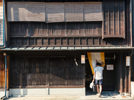 Traditional Japanese cityscape in Kanazawa