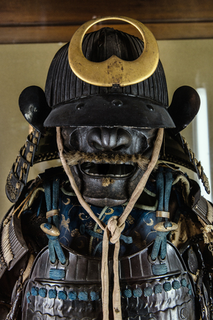 Armor of the samurai that was made 400 years ago