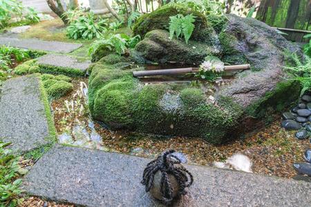 The beautiful spot garden of samurai residence Editorial