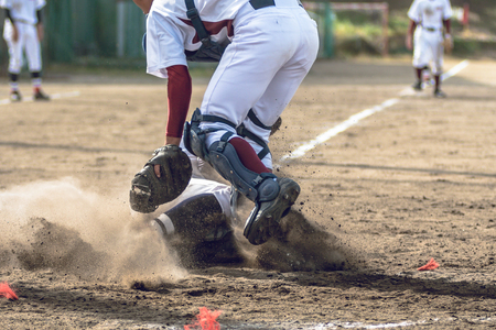 Scenery of the baseball match Stock Photo