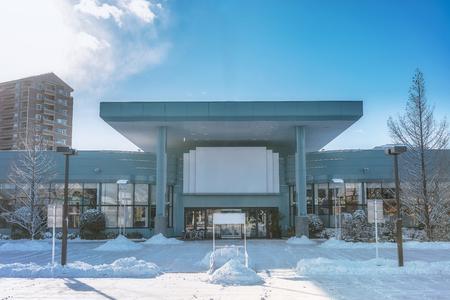 Supermarket in the snow scene Standard-Bild