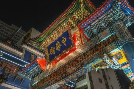 横浜中華街の象徴的な門の夜景