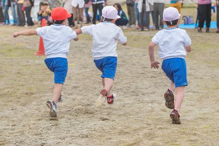 multiplying: Athletic meet of the elementary school