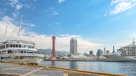 Scenery of the Kobe port and cityscape in Japan Stock fotó - 77503070