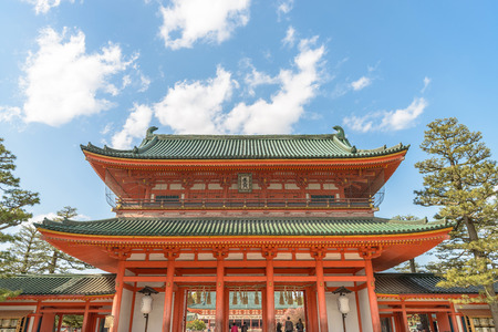 Scenery of the Heian jingu shrine