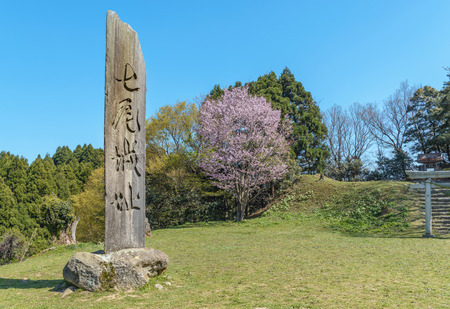 Scenery of the Nanao castle ruins in Ishikawa, Japan Stock Photo