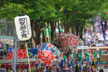 Scenery of the Anazawa Hyakumangoku matsuri festival in Kanazawa city, Japan Editorial