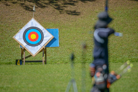 Scenery of the archery competition