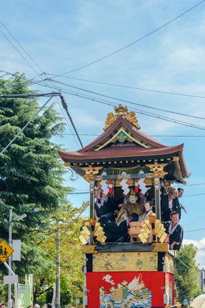 Scenery of the Otsu matsuri festival in Shiga, Japan Stok Fotoğraf - 92809453
