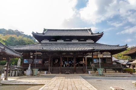 Kannondo hall in Mii dera temple Stok Fotoğraf - 94168872