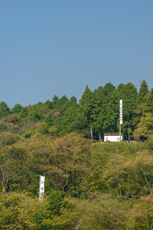 Base camp trace of Ishida Mitsunari in the Sekigahara historic battleground Sajtókép