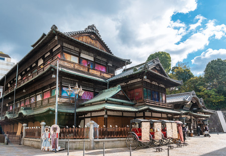 Dogo onsen honkan which is a public bathhouse in Ehime, Japan 新闻类图片
