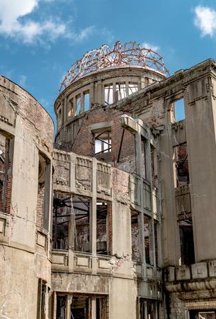 The Atomic bomb memorial dome in Hiroshima, Japan Sajtókép