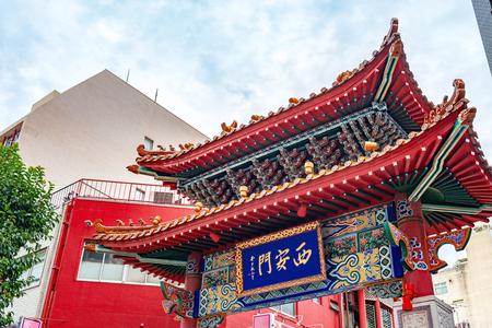 Scenery of the Chinatown of Kobe city, Japan