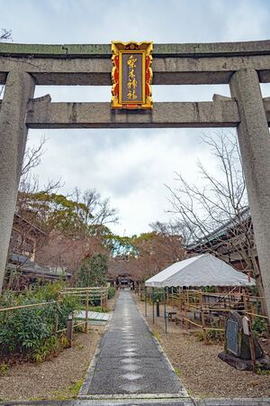 Scenery of the Nashinoki jinja Shrine in Kyoto