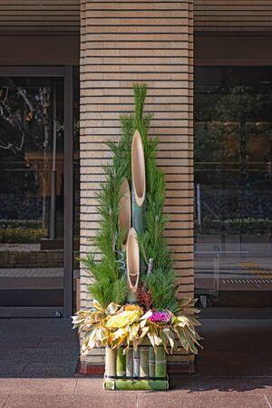 New Years pine decoration in Japan