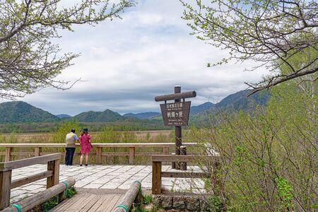 Scenery of the Senjogahara Marshland in Nikko city, Japan