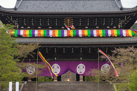 Sanmon Gate of Chion-in Temple in Kyoto, Japan Editorial