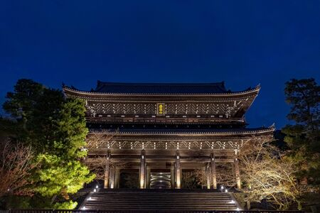 Sanmon Gate of Chion-in temple it lighted up in Kyoto, Japan