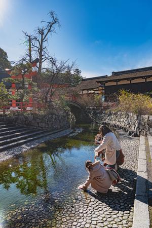 Hydromancy scenery of the Shimogamo Jinja Shrine in Kyoto, Japan