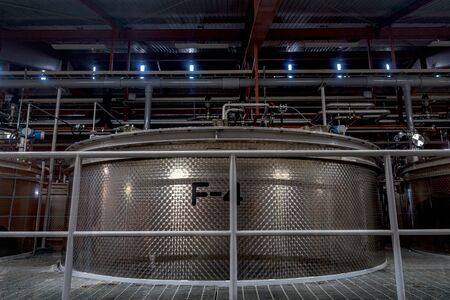 Preparation Tank of the whisky distillery in Sendai, Japan Stock Photo