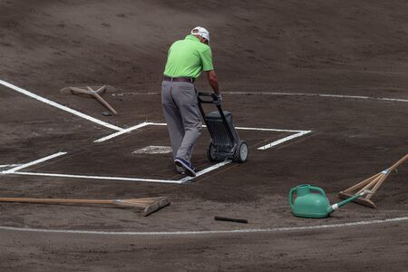 Scenery of the ground maintenance in Baseball field