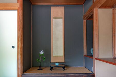 Traditional Japanese interior of the house Banco de Imagens