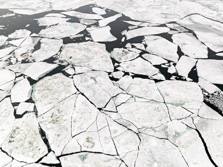Vue aérienne de l'iceberg arctique