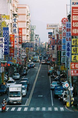 """windy city: La ciudad de Hsinchu, Taiw�n, noviembre de 2007 - Hsinchu, una ciudad de Taiwan, conocido como 'la ciudad del viento """"por su clima ventoso. Tambi�n es famoso por ser el lugar de 'Cient�fico de Hsinchu y el Parque Industrial """", la fundici�n de semiconductores y la electr�nica en Asia. Editorial"""