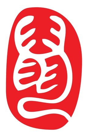 year of the rat, chinese zodiac in seal script, ancient way of calligraphy. Vector