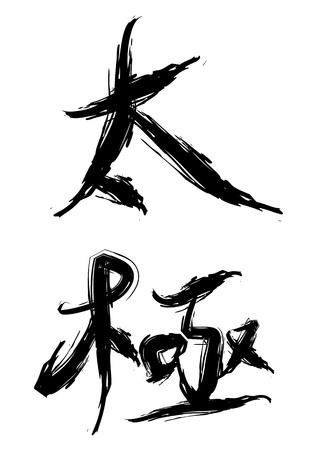 chi: tai chi, taosim y filosof�a de las artes marciales
