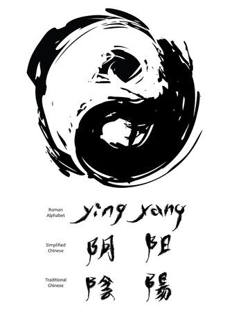 yin and yang: yin yang symbol and chinese character, oriental symbols.