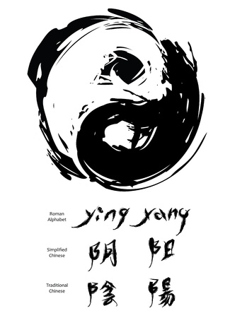 taoist: yin yang symbol and chinese character, oriental symbols.