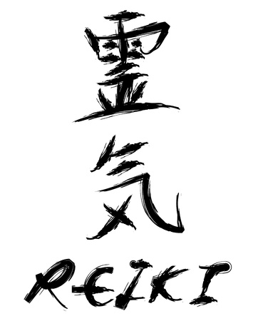 reiki: calligraphy of reiki character in japanese. Reiki is a spiritual practise such as palm healing.