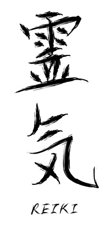 reiki: calligraphy of reiki character in japanese.